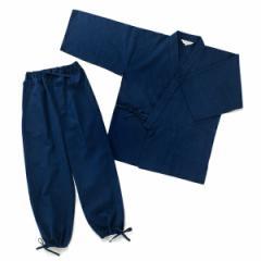 ■刺し子ドビー織作務衣(さむえ)★