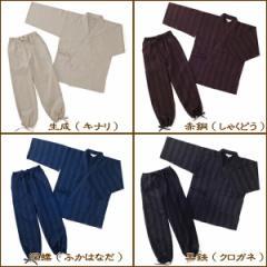 作務衣紳士用(さむえ)纏織(まといおり)春から夏、秋と長くお楽しみいただけます。★