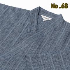 大きいサイズの作務衣、綿しじら綾影ドビーかすり縦縞織り★3L・4L・5Lサイズ