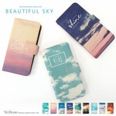 スマホケース iphone8ケース 手帳型 iphone ケース 手帳 携帯ケース 手帳型 携帯カバー かわいい ケース 空 青空 雲 夕日型スマ