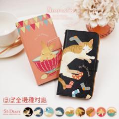 iPhone7 スマホケース 手帳型 動物 かわいい シンプル キャラ SOV34 XZs SOV35 SO-01J S8 S8+ Xperia QuaPhone うさぎ
