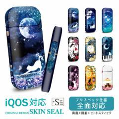 iQOSシール 全面対応 シール 猫 ファンタジー ゴシック / iqos アイコス スキンシール ステッカー デコ 電子タバコ デザイン