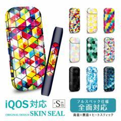 iQOSシール 全面対応 シール ステンドグラス 幾何学 六角形 / iqos アイコス スキンシール ステッカー デコ 電子タバコ デザイン