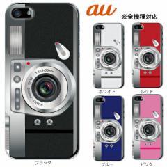 スマホケース ほぼ全機種対応 iPhone8 Plus iPhoneX iPhone7 iPhonex xperia XZ1 SOV36 aquos auキュアフォンケース カメラ CAMERA カ