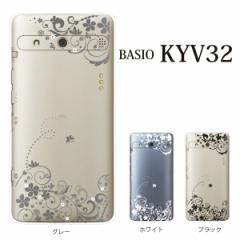 BASIO KYV32 カバー ハード/ベイシオ/ケース/au/クリア モノトーン フローラル フラワー 花