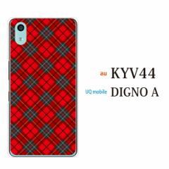 qua phone qz ケース キュア フォン カバー 手帳型 kyv44 アンドロイド 携帯のカバー 手帳型スマホケース タータンチェック