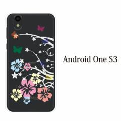 android One S3 yモバイルスマホケース 携帯ケース アンドロイド 携帯のカバー 手帳型スマホケース 可愛い蝶々が舞うハイビスカス(クリア