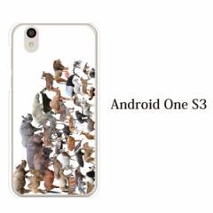 android One S3 yモバイルスマホケース 携帯ケース アンドロイド 携帯のカバー 手帳型スマホケース アニマルズ動物 キリン ライオン