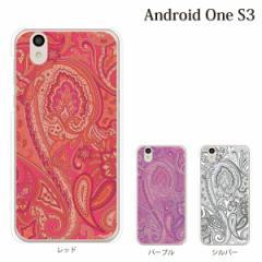 android One S3 yモバイルスマホケース 携帯ケース アンドロイド 携帯のカバー 手帳型スマホケース ペイズリー TYPE2