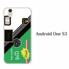 android One S3 yモバイルスマホケース 携帯ケース アンドロイド 携帯のカバー 手帳型スマホケース 写ランですカメラ
