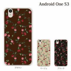android One S3 yモバイルスマホケース 携帯ケース アンドロイド 携帯のカバー 手帳型スマホケース ローズ ツリー 薔薇 バラ 花
