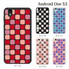 android One S3 yモバイルスマホケース 携帯ケース アンドロイド 携帯のカバー 手帳型スマホケース 鯉 タイル柄 和柄