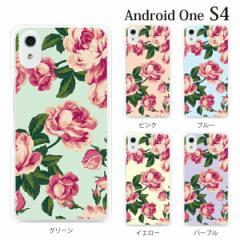 android One S4 yモバイルスマホケース 携帯ケース アンドロイド 携帯のカバー 手帳型スマホケース ローズ フラワー 薔薇