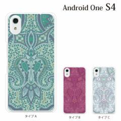 android One S4 yモバイルスマホケース 携帯ケース アンドロイド 携帯のカバー 手帳型スマホケース ペイズリー TYPE3