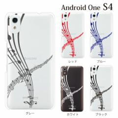 android One S4 yモバイルスマホケース 携帯ケース アンドロイド 携帯のカバー 手帳型スマホケース 音符 楽譜 五線譜 ピアノ