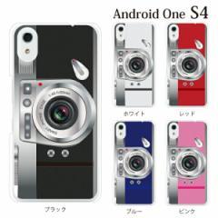 android One S4 yモバイルスマホケース 携帯ケース アンドロイド 携帯のカバー 手帳型スマホケース カメラ CAMERA