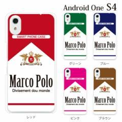 android One S4 yモバイルスマホケース 携帯ケース アンドロイド 携帯のカバー 手帳型スマホケース マルコポーロ Marco Polo 世界の記述