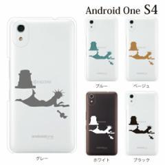 android One S4 yモバイルスマホケース 携帯ケース アンドロイド 携帯のカバー 手帳型スマホケース マリアンヌ 自由の女神 クリア