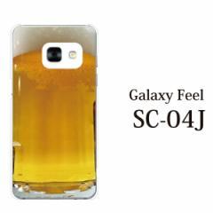 スマホケース SC-04J Galaxy Feel sc-04j ギャラクシー カバー ハード/エクスペリア/ケース/docomo/クリア ビール TYPE01