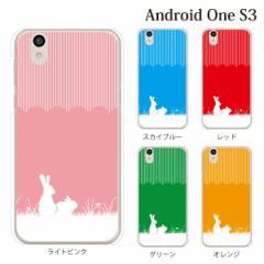 android One S3 yモバイルスマホケース 携帯ケース アンドロイド 携帯のカバー 手帳型スマホケース 2匹のうさぎ TYPE2 ウサギ