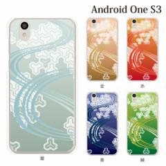 android One S3 yモバイルスマホケース 携帯ケース アンドロイド 携帯のカバー 手帳型スマホケース 和柄 WAGAKI