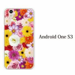 android One S3 yモバイルスマホケース 携帯ケース アンドロイド 携帯のカバー 手帳型スマホケース フルフラワー 花がいっぱい!