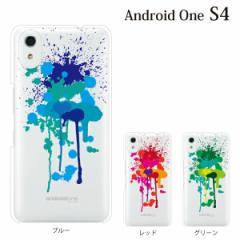 android One S4 yモバイルスマホケース 携帯ケース アンドロイド 携帯のカバー 手帳型スマホケース 飛び散るペンキ カラー 原色