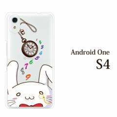 android One S4 yモバイルスマホケース 携帯ケース アンドロイド 携帯のカバー 手帳型スマホケース 不思議の国のアリス 白兎 顔ちかシリ