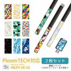 Ploomtechシール 即納 ステンドグラス 幾何学 六角形 / Ploom TECH プルームテック スキンシール ステッカー デコ 電子タバコ デザイン