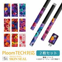 Ploomtechシール 即納 花 フラワー 実写/ Ploom TECH プルームテック スキンシール ステッカー デコ 電子タバコ デザイン