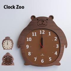 Clock Zoo YK14-003(壁掛時計/子供部屋/壁掛け/時計/掛け時計/ウォールクロック/おしゃれ/ひつじ)【無料ラッピング対応可】