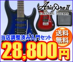 Aria ProII MAC-STD III エレキギター入門セット【送料無料】