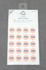 Fujigen PGAP-100 ピタプラス ピック滑り止めシール【送料無料】