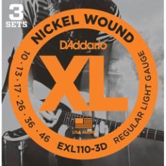 Daddario EXL110-3D【3パックセット】ダダリオ エレキギター弦【送料無料】