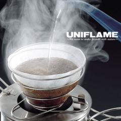 ユニフレーム UNIFRAME コーヒーバネット 664018 コーヒーバネット(grande) コーヒードリッパー4人用 市販ペーパーフィルターOK YU_ML