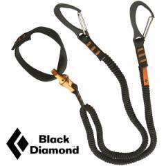 ブラックダイヤモンド リーシュ BD32340 スピナーリーシュ SPINNER LEASH リーシュコード 流れ止め リーシュレスアイスツール用落とし
