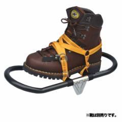 マジックマウンテン[MAGIC MOUNTAIN]TJWN01 トレースライン Trace Line スノーシュー 雪上歩行具 アルミわかん 男女兼用 歯の交換可能