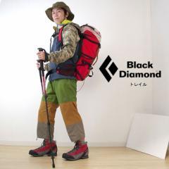 ブラックダイヤモンド ポール BD82328 トレイルトレッキングポール TRAIL TREKKING POLES 登山用ステッキ トレッキングストック 登山杖