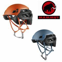 マムート ヘルメット  2220-00140 ウォールライダー【Wall Rider】【登山用ヘルメット】【クライミング】【登山】