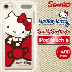 iPod touch6対応 ケース カバー サンリオ シェルジャケット(キティアップ)SANRIO HELLO KITTY キティちゃん SAN-519B
