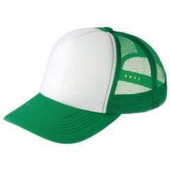 イベントメッシュキャップ(グリーン×ホワイト 063)帽子 CAP 学校 部活 チーム イベント 会社 団体 お揃い アーテック  39701