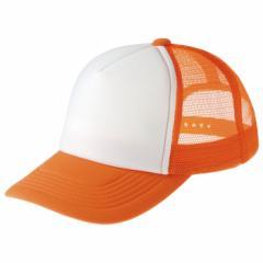 イベントメッシュキャップ(オレンジ×ホワイト 302)帽子 CAP 学校 部活 チーム イベント 会社 団体 お揃い アーテック  39703
