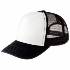 イベントメッシュキャップ(ブラック×ホワイト 066)帽子 CAP 学校 部活 チーム イベント 会社 団体 お揃い アーテック  39709