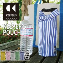 KEEPER'S ボトルポーチ 保冷 ペットボトルホルダ...