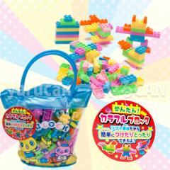 かんたんカラフルブロック おもちゃ 玩具 BLOCK 子供 キッズ 知育玩具 ブロック アーテック  73866