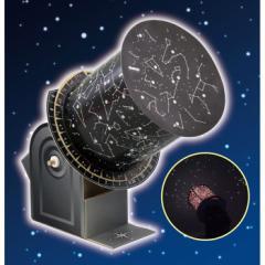 プラネタリウムクラフトキット 子供用 ミニチュア 模型 キット 図工 工作 星座 宇宙 天体 気象 アーテック 55519
