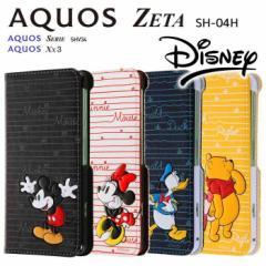 AQUOS ZETA SH-04H/AQUOS SERIE SHV34/AQUOS Xx3 ケース/カバー ディズニー 手帳型ケース ポップアップ カーシヴ レイアウト RT-DAQH4T