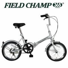 【代引不可】FIELD CHAMP365 FDB16 フィールドチャンプ 自転車 16インチ 折りたたみ自転車 シルバー ミムゴ No.72750