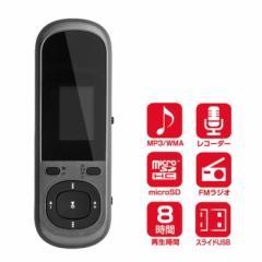 ラジオ・ボイスレコーダー付き音楽プレーヤー デジタルオーディオプレーヤー microSD対応 シルバー グリーンハウス GH-KANADRB-SV