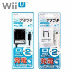 WiiU GamePad WiiUゲームパッド 家庭用コンセント...